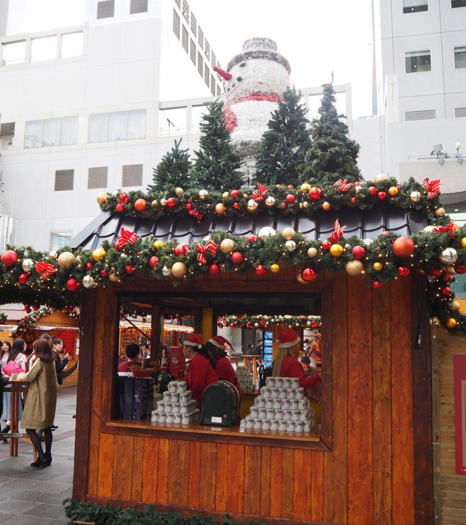ドイツクリスマスマーケット大阪 グリューワイン