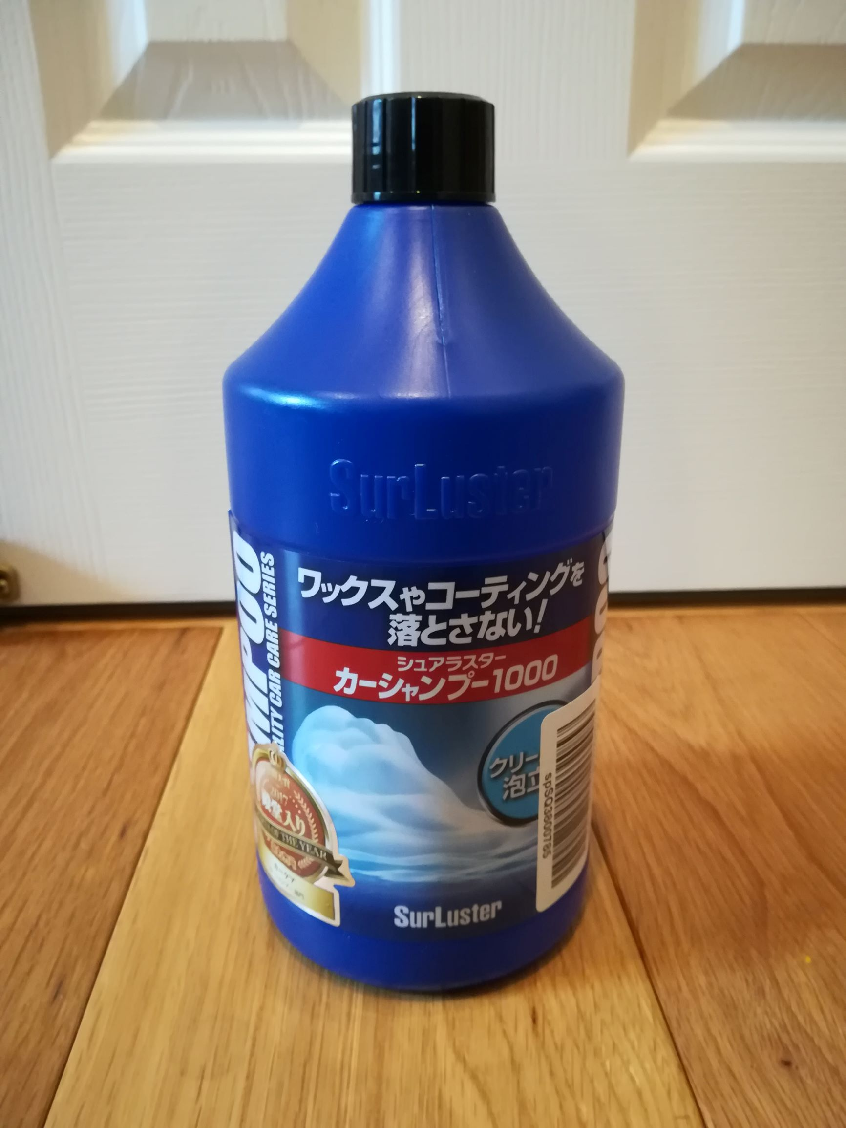 高圧洗浄機 洗車 洗剤
