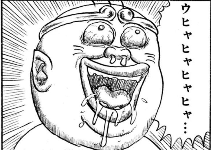 広瀬アリス 漫画 アメトーク
