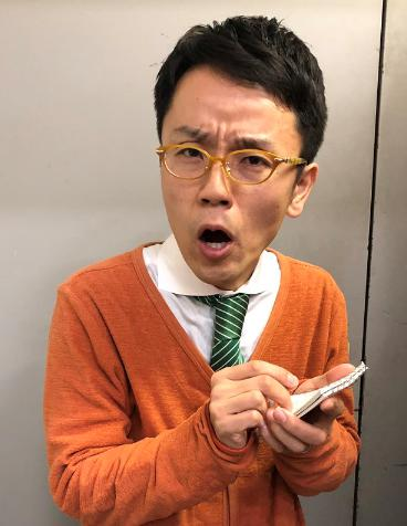 綾瀬はるか 松坂桃李 結婚